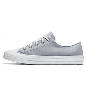Converse Gemma All Stars Sneakers - Grey